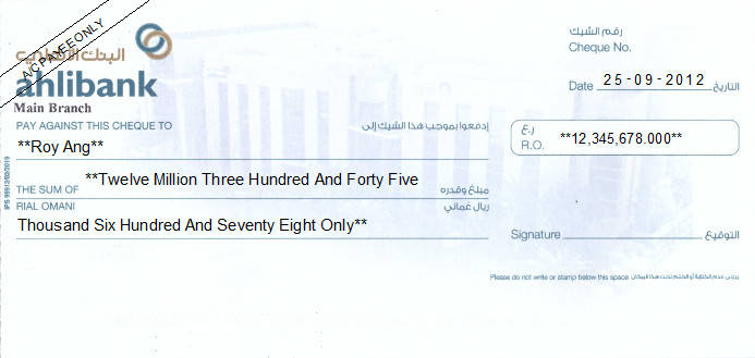 Printed Cheque of Ahli Bank in Oman