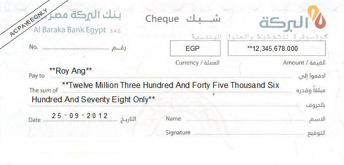 Printed Cheque of Al Baraka Bank Egypt in Egypt