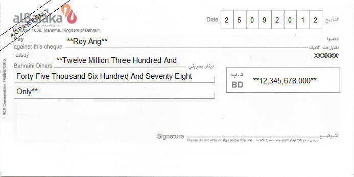 Printed Cheque of Al Baraka Bank in Bahrain