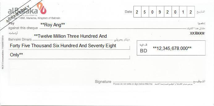 Printed Cheque of Al Baraka Bank in Bahrain