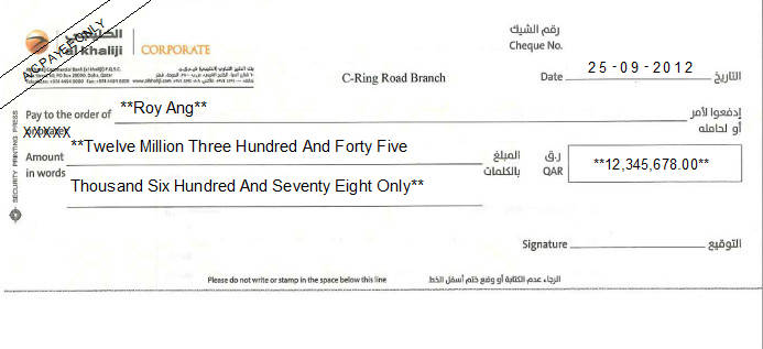 Printed Cheque of Al Khaliji Bank - Corporate in Qatar