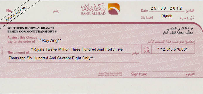 Printed Cheque of Bank Albilad - Personal in Saudi Arabia