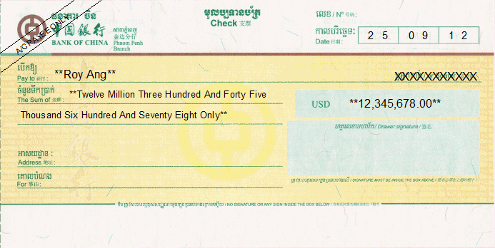 Printed Cheque of Bank of China Cambodia