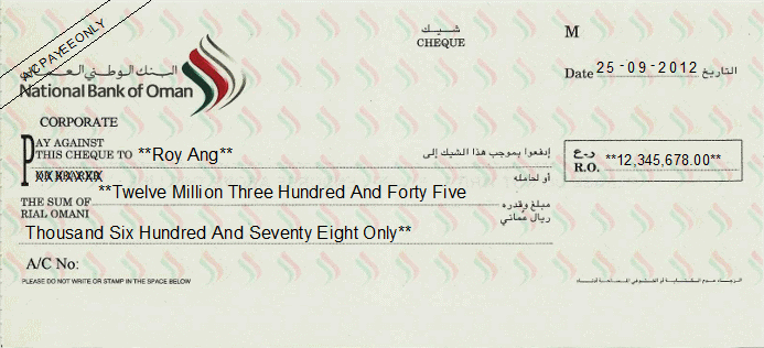 Printed Cheque of National Bank of Oman (NBO)